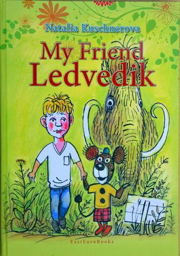Fascinating adventures of a Ukrainian boy with his friend from the parallel world