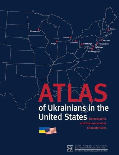 ATLAS of Ukrainians in the United States