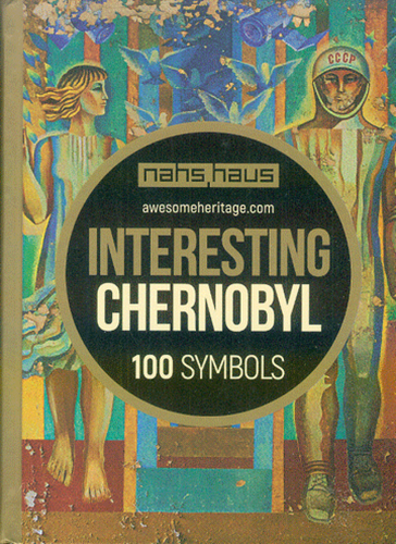 Interesting Chernobyl : Top 100