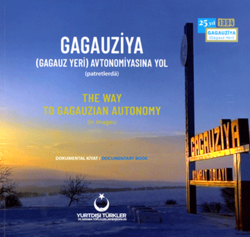 The way to Gagauzian Autonomy (in images) : Documentary book
